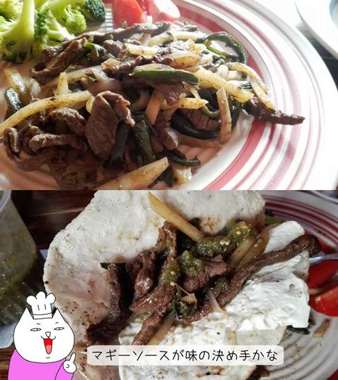 b_comida2018_8_18-22