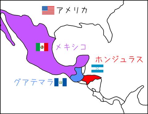 b_caravana-hondurenos1