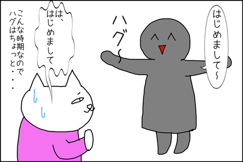 b_2020_03_21-3