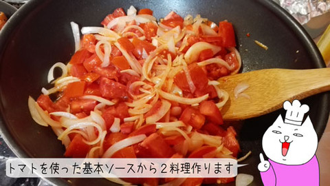 b_comida2018_9_22-1