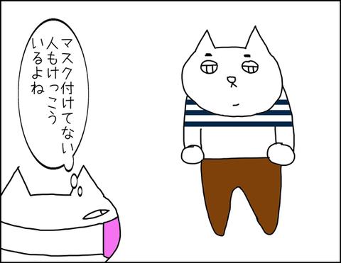 b_2020_07_17-1