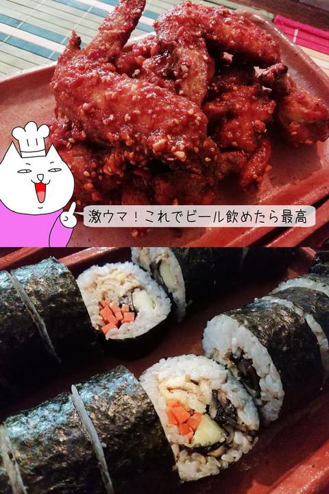 b_comida2019_05_18-5