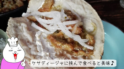 b_comida2018_7_21-18