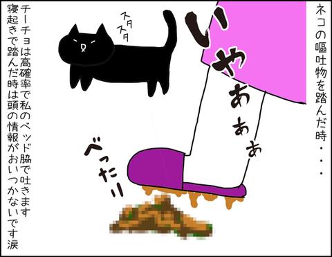 b_nekoaruaru4