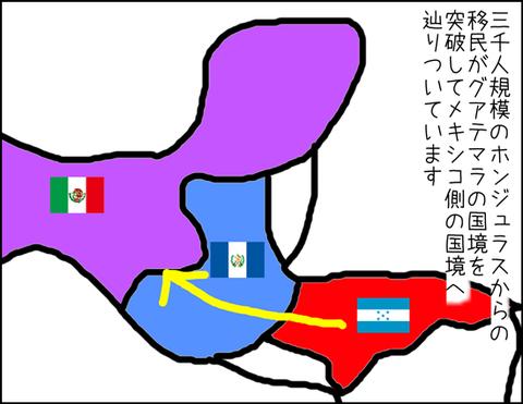 b_caravana-hondurenos3