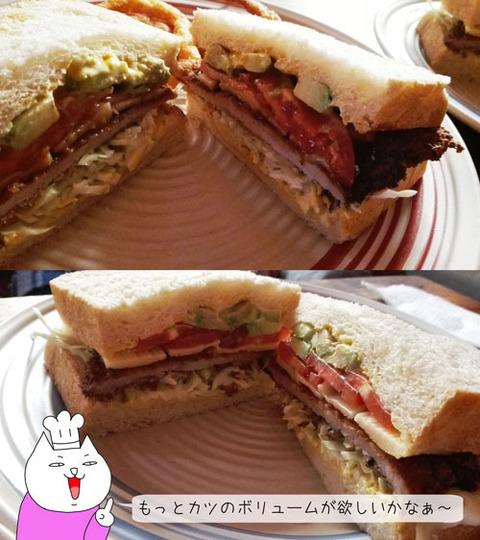 b_comida2018_12_1-28