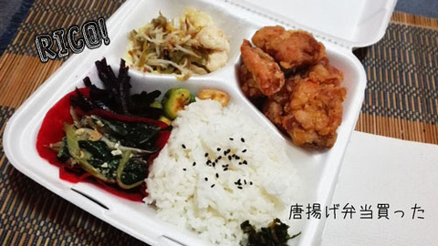 b_comida2017_12_2-2