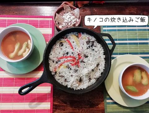 b_comida2019_03_30-12