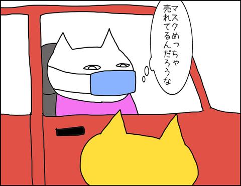 b_2020_08_02-2