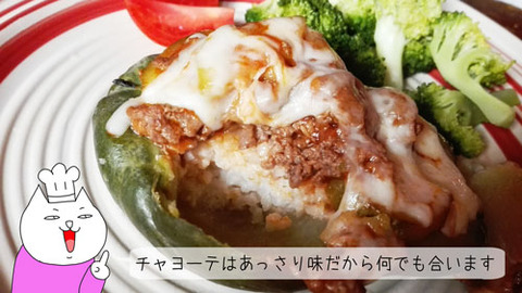 b_comida2018_4_28-5