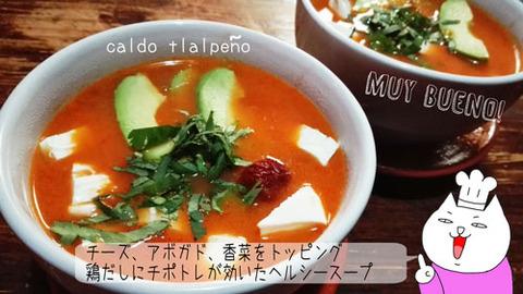 b_comida2018_2_17-21