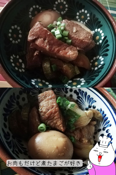 b_comida2019_05_11-10