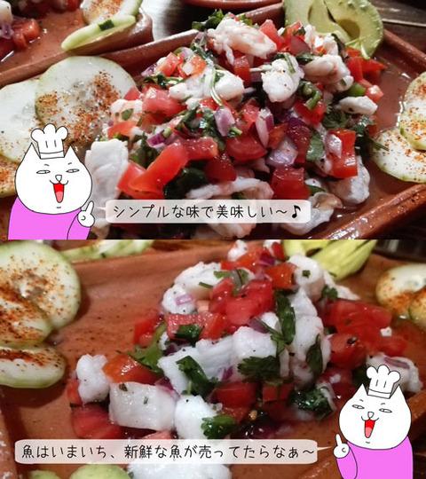 b_comida2018_12_8-10