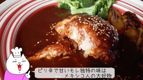 b_comida2018_8_4-13