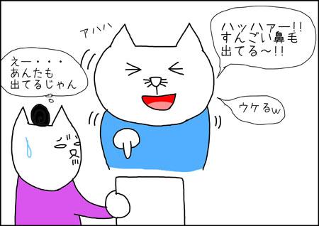 b_hitonofuri4