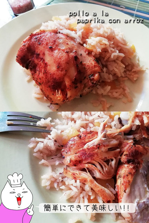b_comida2019_08_24-25