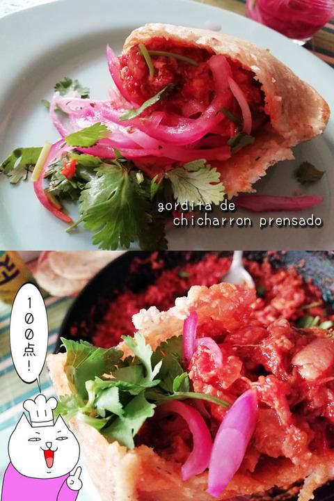 b_comida2019_07_20-27