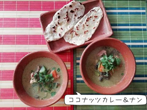 b_comida2019_04_27-13