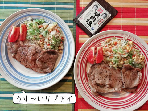 b_comida2019_06_22-2