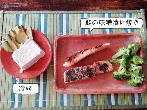 b_comida2019_04_06-16