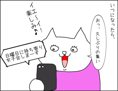 b_2020_05_23-1