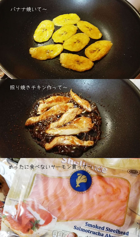 b_comida2018_11_24-4