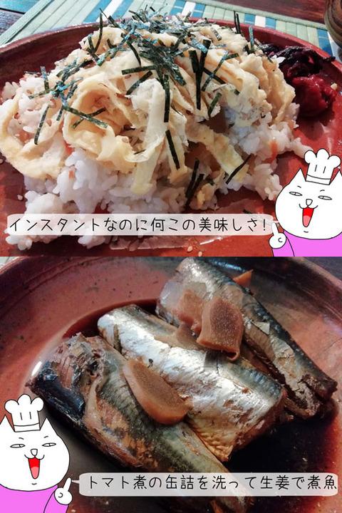 b_comida2019_04_06-11