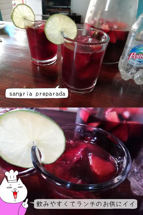 b_comida2019_06_8-3