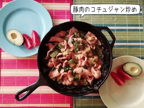 b_comida2019_05_11-3