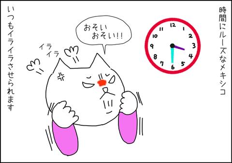 b_takuhaipizza1