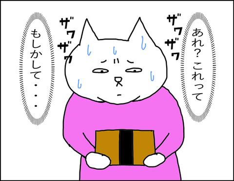 b_2021_06_06-2