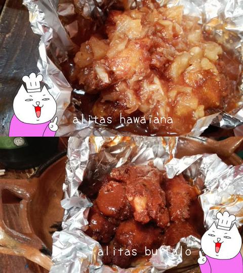b_comida2018_1_13-5
