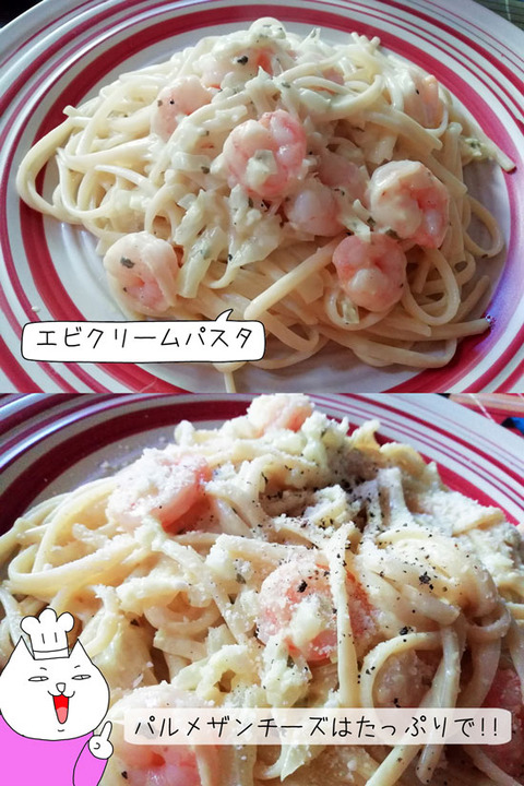 b_comida2019_09_21-4