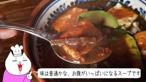 b_comida2018_3_24-9