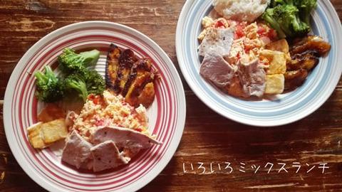 b_comida2018_4_7-16