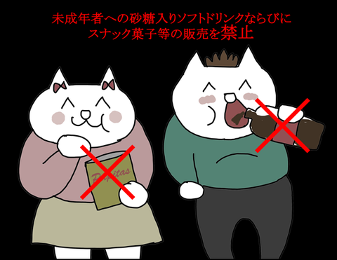 b_2020_08_07-3