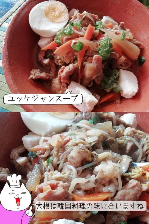 b_comida2019_08_31-36