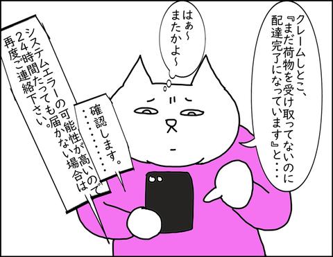 b_2021_08_21-3