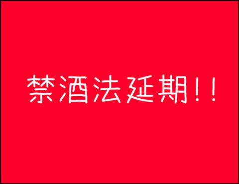 b_2020_06_02-3