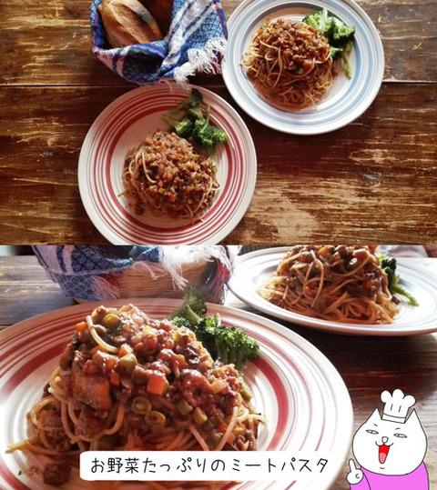 b_comida2018_3_3-12