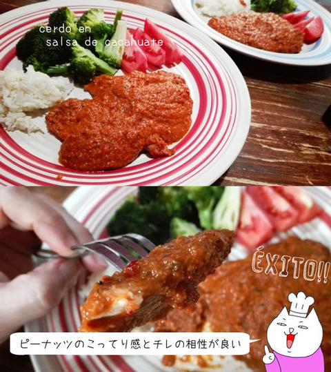 b_comida2018_2_17-14