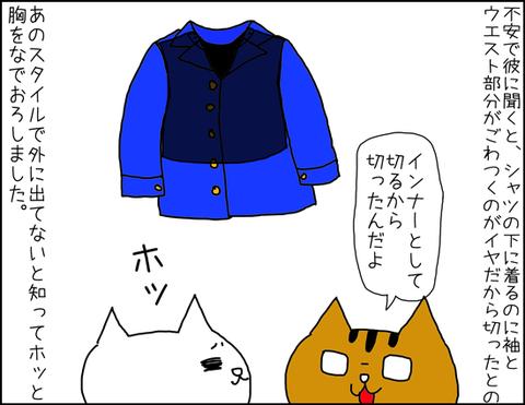b_nacoT4