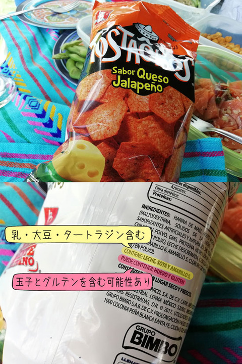 b_comida2019_05_25-7