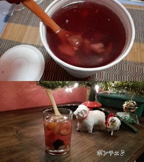 b_comida2017_12_16-8