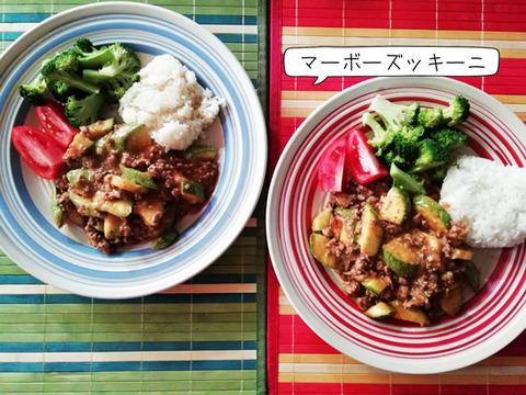 b_comida2019_03_09-17