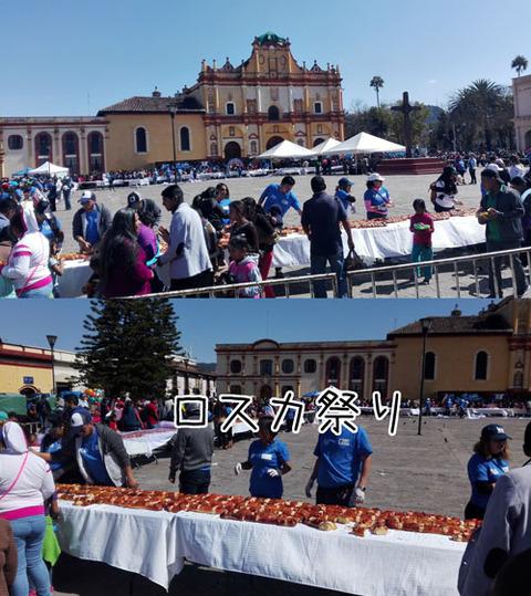 b_comida2017_12_23-27