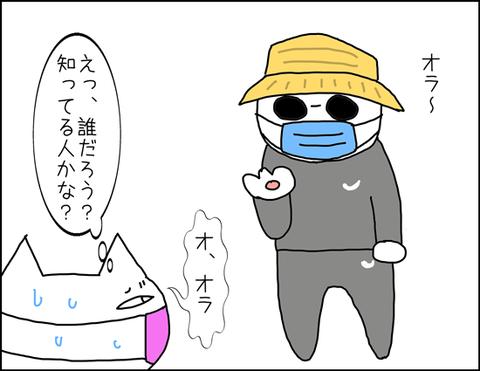 b_2020_07_17-2
