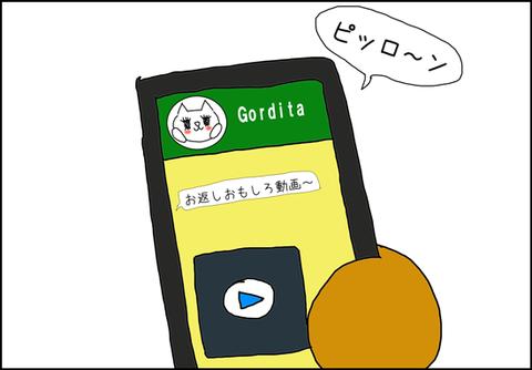 b_comunicacion3