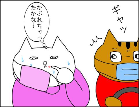 b_2020_07_23-2