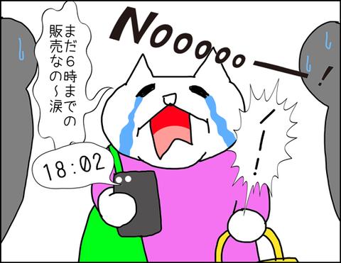 b_2020_09_05-4